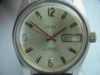 Highlight for Album: This ain't no Seiko !